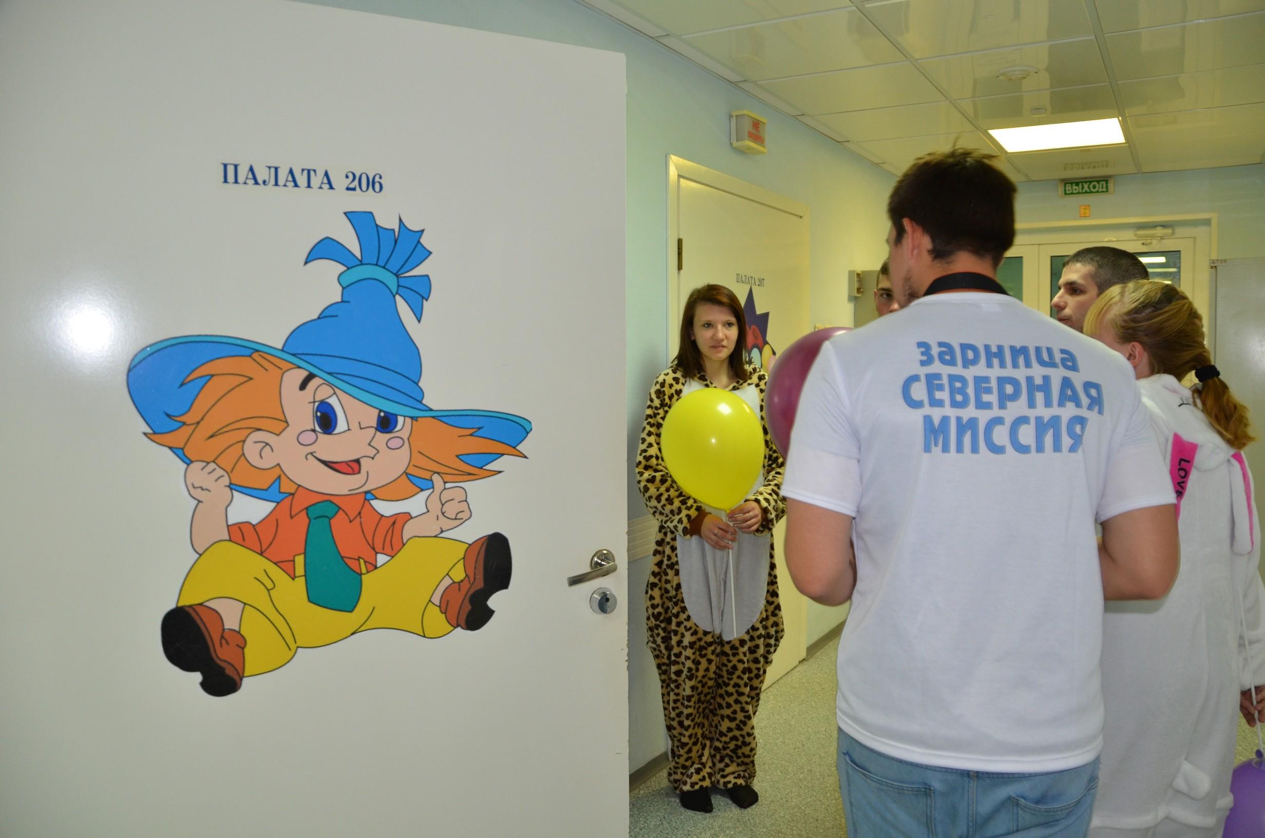 Железнодорожная больница саратов детское отделение телефон
