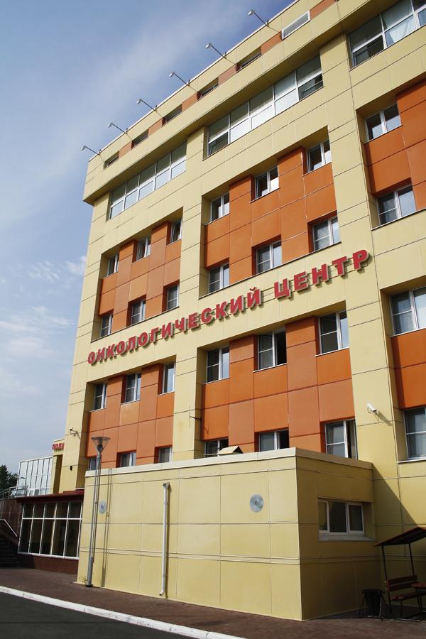 Медицинский центр на контакте в белгороде