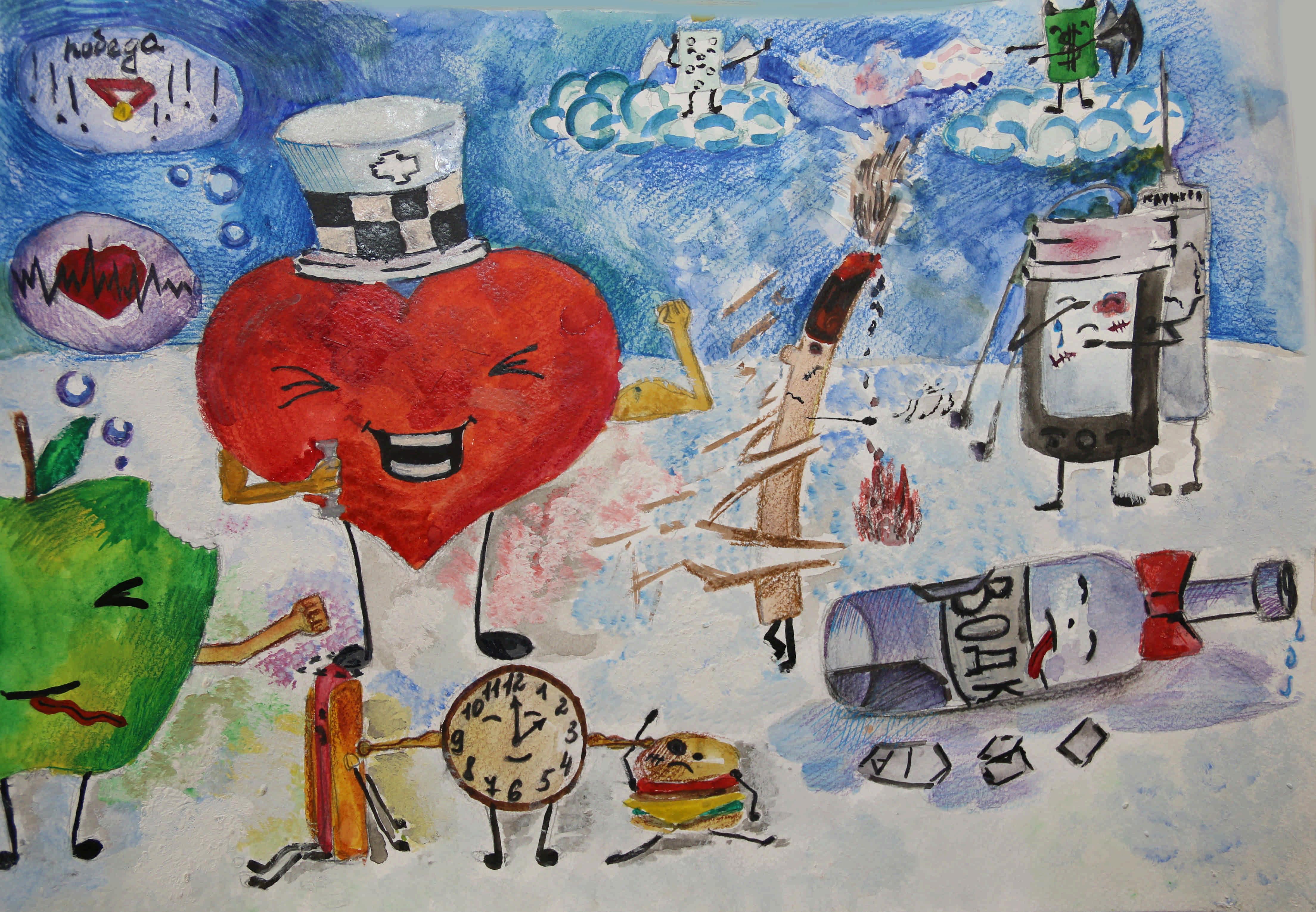Рисунок на тему здоровье, открытки